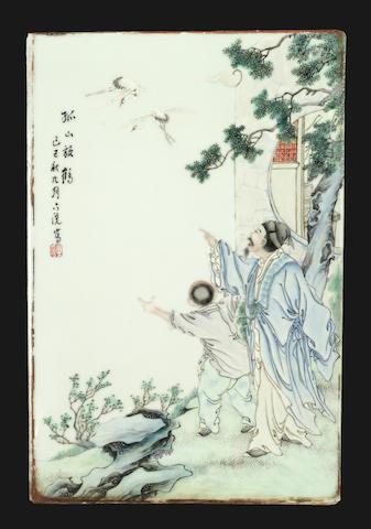 Porcelain pictorial plaque