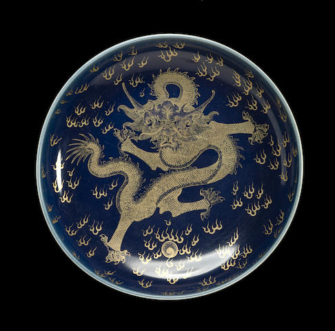 A gilt-decorated blue-glazed dragon dish  Qianlong mark