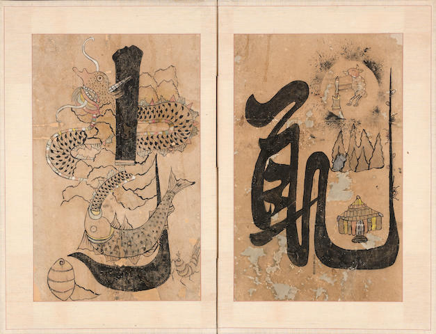 Anonymous; Auspicious characters; two-panel screen