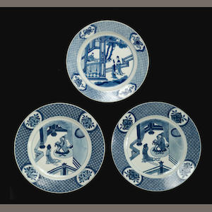 A group of three blue and white export porcelain dishes  Chenghua markS, 18th century