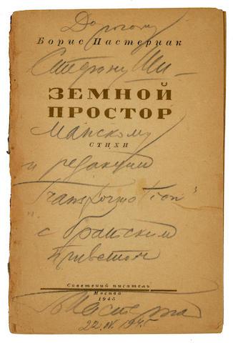 PASTERNAK, BORIS. 1890-1960. Zemnoi prostor. [Earth's Expanse.] Moscow: Sovietskii Pisatel, 1945.