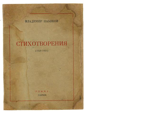 NABOKOV, VLADIMIR. 1899-1977. Stikhotvoreniia 1929-1951. [Poems 1929-1951.] Paris: Rifma, 1952.<BR />