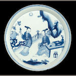 A blue and white porcelain deep dish  Chenghua mark, 18th/19th century