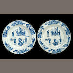A pair of blue and white export porcelain soup plates Chenghua marks, 18th century