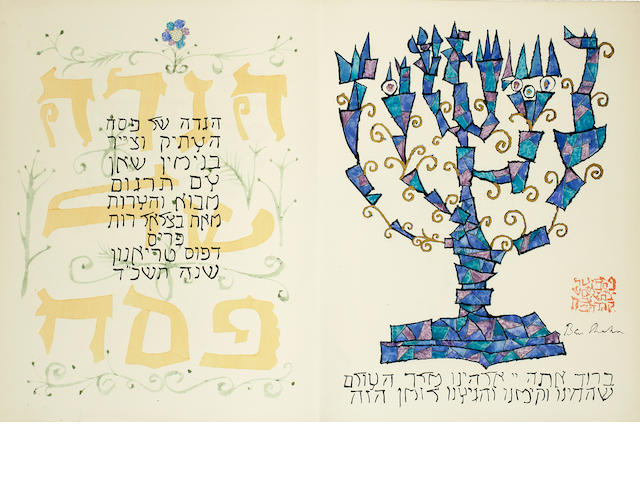 SHAHN, BEN. 1898-1969. The Haggadah for Passover. London: Trianon Press, 1966.