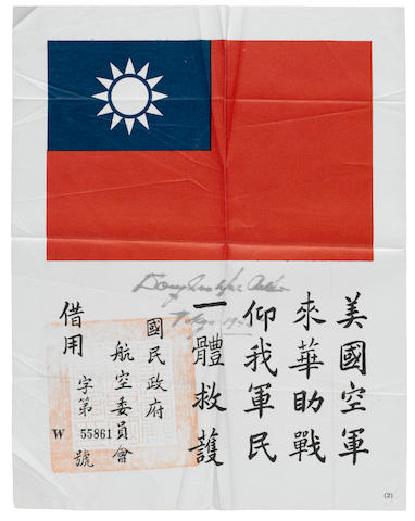 "MacARTHUR, DOUGLAS. 1880-1964.  World War II silk blood chit, signed (""Douglas MacArthur"") and dated ""Tokyo 1945,"" 258 x 199 mm, bearing the flag of Nationalist China, characters printed below"