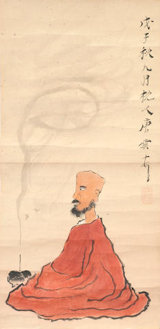 Tang Yun (1910-1993) Seated Monk