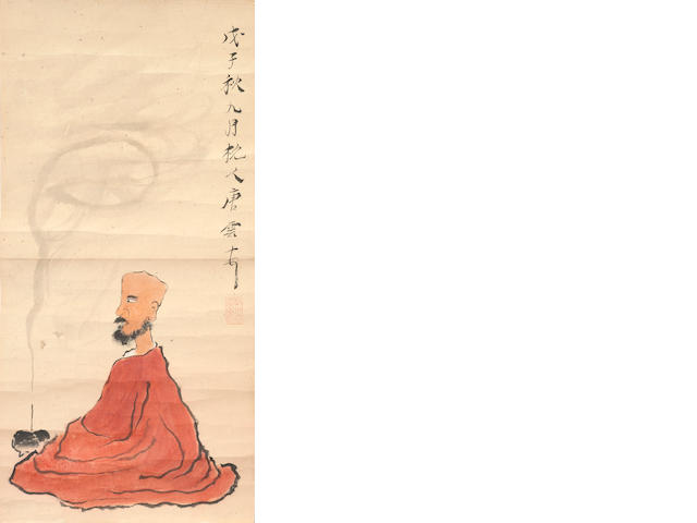 Tang Yun Seated Monk, mounted