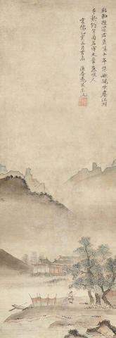 After Soga Jasoku (? – 1483), (16th century)<BR />Landscape with Fisherman