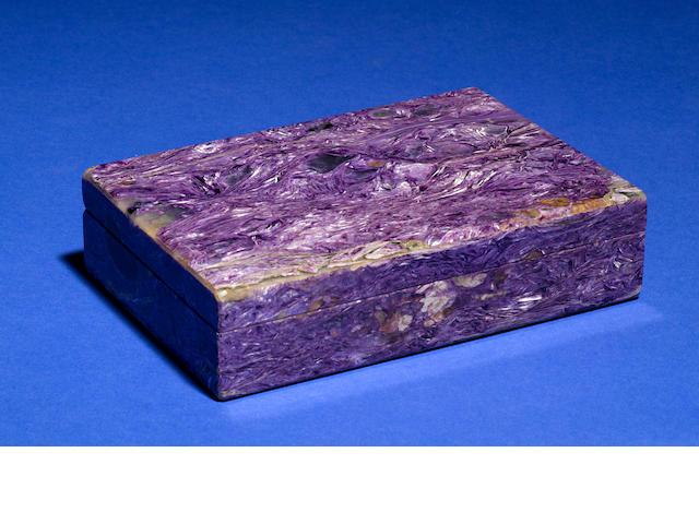 Chaorite Box