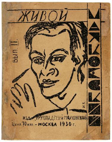 KRUCHENYKH, ALEKSEI. 1886-1968. KLIUN, IVAN VASILEVICH, illustrator. Zhivoi Mayakovsky. [The Living Mayakovsky.] Moscow: Gruppy Druzei Mayakovskogo, 1930.<BR />