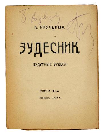 KRUCHENYKH, ALEKSEI. 1886-1968. Zudesnik. [The Itcher.]  Moscow:  Skoropechatnaya TsIT, 1922.<BR />
