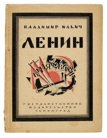 MAYAKOVSKY, VLADIMIR VLADIMIROVICH. 1893-1930. Vladimir Ilich Lenin.  Leningrad and Moscow:  GIZ, 1925.<BR />