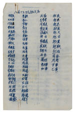 CHINESE COMMUNIST PARTY. [MAO ZEDONG, ZHOU ENLAI, et al.] Holograph Letter in an unknown hand, with secretarial signatures of MAO ZEDONG, ZHOU ENLAI, BO GU, and ZHANG WENTIAN, 6 pp, 8vo, n.p., August 9, [1936], an 18 point letter addressed to Zhang Xueliang outlining a strategy to convince Chiang Kai-shek to cooperate with Communist forces,