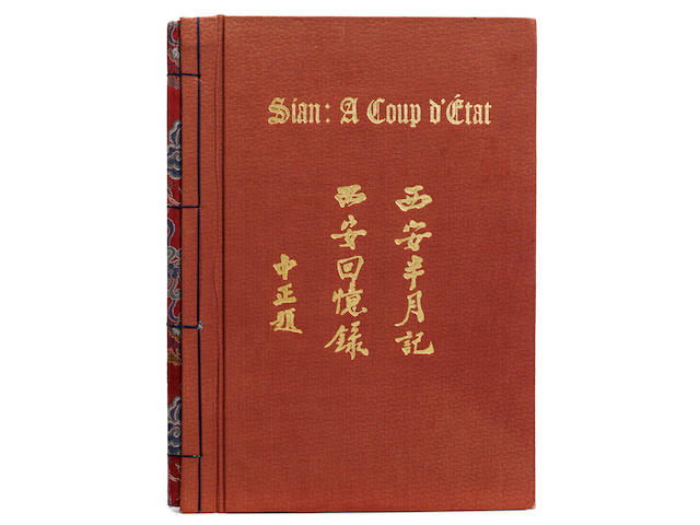 CHIANG, MAYLING SOONG, & CHIANG KAI-SHEK. Sian: A Coup d'Etat / A Fortnight in Sian: Extracts From a Diary. Shanghai: The China Publishing Company, 1937.