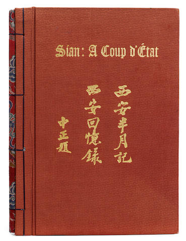 CHIANG, MAYLING SOONG. 1898-2003, & CHIANG KAI-SHEK. 1887-1975. Sian: A Coup d'Etat / A Fortnight in Sian: Extracts From a Diary. Shanghai: The China Publishing Company, 1937.