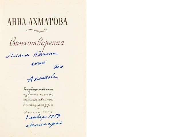 AKHMATOVA, ANNA (ANNA ANDREYEVNA GORENKO). 1889-1966. 1.Stikhotvoreniya. [Poems.]  Moscow: GIZ, 1958.<BR />