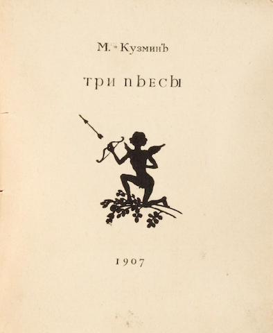 "KUZMIN, MIKHAIL ALEKSEEVICH. 1872-1936. SOMOV, KONSTANTIN ANDREEVICH, illustrator. Tri piesy. [Three Plays.] St. Petersburg: ""Volnaya Tipografiya,"" 1907.<BR />"