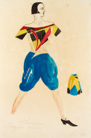 ZDANEVICH, KIRIL. 1892-1969. Theater Costume, Girlfriend of a Marcher,