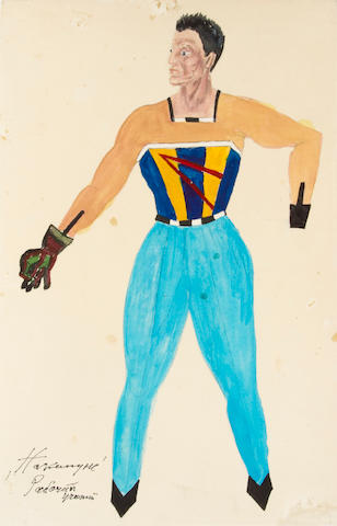 "ZDANEVICH, KIRIL. 1892-1969. Theater Costume, Worker, from ""On the Eve."""