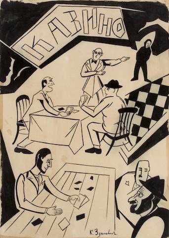 ZDANEVICH, KIRIL. 1892-1969. Casino.