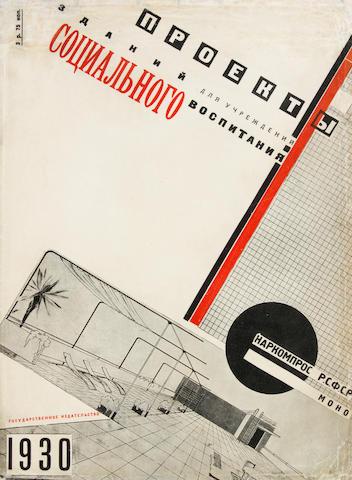 POMAZANOV, PETR V., designer. Proetky zdanii dlya uchrezhdenii sozialnogo vosptaniya. [Projects of School and Preschool Buildings.] Moscow: Narkompros-MONO, 1930.<BR />