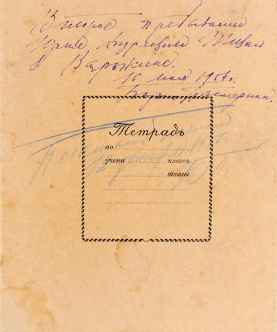 "PASTERNAK, BORIS. 1890-1960. Autograph Manuscript Signed, 24 pp, small 4to, ""Vtoroe prebyvanie Iuriya Andreevicha Zhivago v Varykine,"""