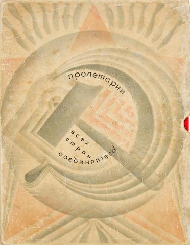 FIVE YEAR PLAN. Itogi pervoi Pyatiletki. [Results of the first Five Year Plan.] Moscow: Parizdat, 1933.<BR />