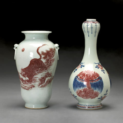 Two porcelain vases with underglaze red and blue  decoration Late Qing dynasty