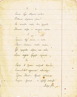 "MANDELSHTAM, OSIP. 1891-1938. Autograph Manuscript, 2 pp rectos only, 4to (conjoined leaves), [Petersburg,] January 1913, entitled ""Peterburgskie strofy"" (Petersburg Stanzas),"