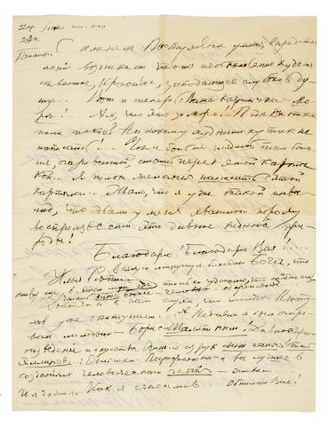REPIN, ILYA. 1844-1930.  Three Autograph Letters to Vsevolod Leonidovich, comprising:
