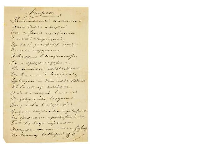 "SOLOVYOV, VLADIMIR. 1853-1900. Autograph Manuscript Signed in initials (""V.S.""), 1 p, 8vo,"