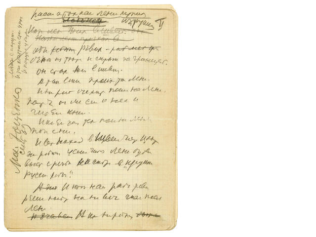 ZOSHCHENKO, MIKHAIL. 1895-1958. Autograph Manuscript Signed, 32 pp, small 4to recto and verso, n.p., c.1929,