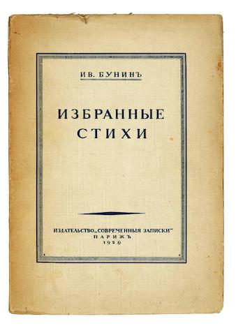BUNIN, IVAN ALEKSEYEVICH. 1870-1953. Izbrannie stihi. [Selected Poems.] Paris: Izdatelstvo Sovremenntya Zapiski. Annales contemporaines, 1929.<BR />