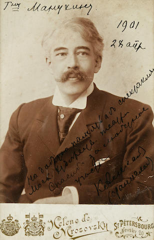 "STANISLAVSKY, CONSTANTIN. 1863-1938. Photograph Signed (""K. Alexeev"") and Inscribed,"