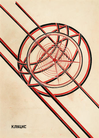 KLUTSIS, GUSTAV GUSTAVOVICH. 1895-1938. Mirovoi Oktyabr (October of the World). Original drawing,