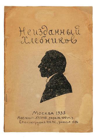 """KRUCHENYKH, ALEKSEI, editor. Neizdannyi Khlebnikov. [Unpublished Khlebnikov.] Moscow: """"Gruppy druzei Khlebnikova,"""" 1933.<BR />"""