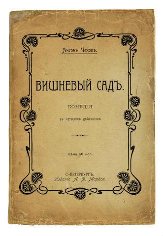 CHEKHOV, ANTON. 1860-1904.