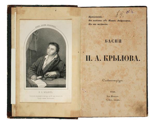 KRYLOV, IVAN ANDREEVICH. 1769-1844. Basni. [Fables]. St. Petersburg: Smirdin, 1844.<BR />