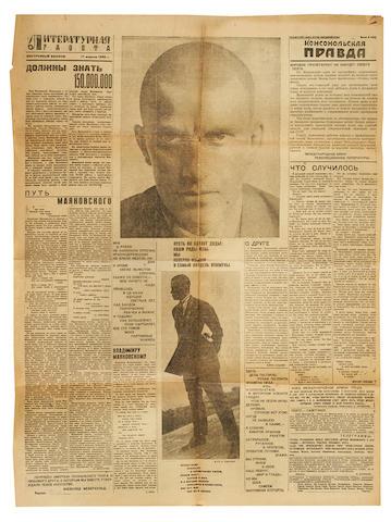 MAYAKOVSKY, VLADIMIR. 1893-1930. Literaturnaya gazeta/Komsomolskaya Pravda. [Literature Gazette/Komsomol Truth]. April 17, 1930.<BR />