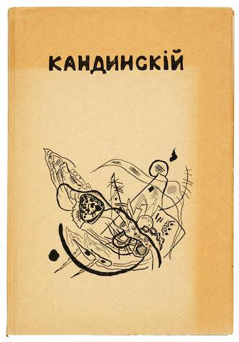 KANDINSKY, VASILY. 1866-1944. Tekst khudozhnika. [The Artist's Text.]  Moscow: IZO NKP, 1918.<BR />