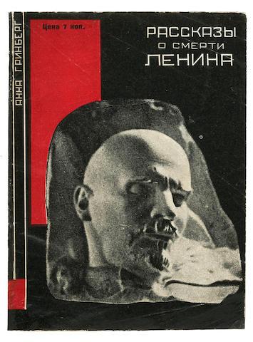 SENKIN, SERGEI YAKOVLEVICH, illustrator. GRINBERG, ANNA FILIPPOVNA. Rasskazy o smerti Lenina. [Stories about Lenin's Death.]