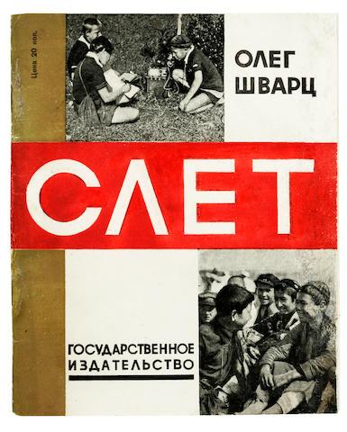 SHVARTS, OLEG. SUVOROV, P., illustrator. Slet. [Jamboree.] Moscow and Leningrad:  GIZ, 1930.<BR />