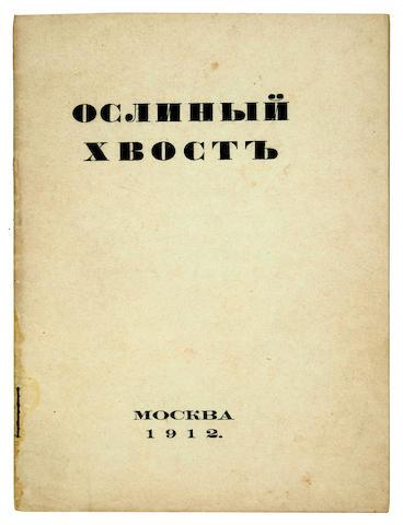 "DONKEY'S TAIL GROUP.  Oslinyi khvost. [Donkey's Tail.] Moscow: ""Praktik,"" 1912.<BR />"