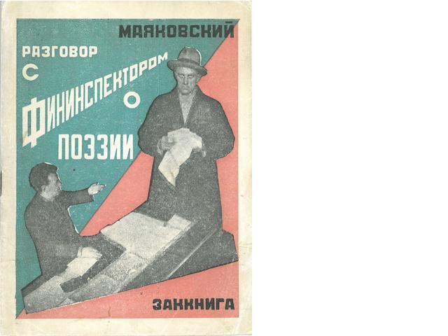 MAYAKOVSKY, VLADIMIR VLADIMIROVICH. 1893-1930. RODCHENKO, ALEXANDR, illustrator. Razgovor s fininspektorom o poezii.[A Conversation with a Tax Collector about Poetry.] Tiflis: Zakkniga, 1926.<BR />