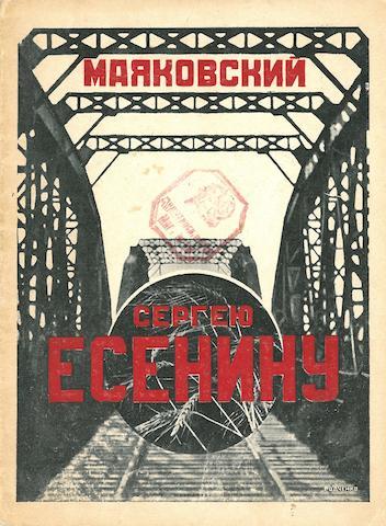 MAYAKOVSKY, VLADIMIR VLADIMIROVICH. 1893-1930. RODCHENKO, ALEXANDR, illustrator. Sergeiu Eseninu. [To Sergei Esenin.] Tiflis: Zakkniga, 1926.<BR />