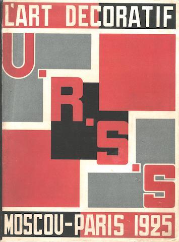 RODCHENKO, ALEKSANDR, illustrator. L'Art decoratif et industriel de l'U.S.S.R. Moscow: GOZNAK, 1925.<BR />