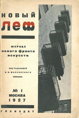 MAYAKOVSKY, VLADIMIR VLADIMIROVICH, editor. RODCHENKO, ALEKSANDR, illustrator.  Novyi LEF. [New LEF.]  Moscow: Gosizdat, 1927-1928. <BR />