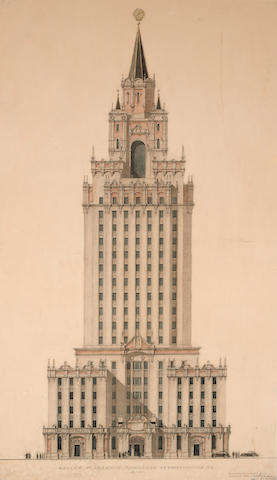 SOVIET SKYSCRAPER—SEVEN SISTERS.