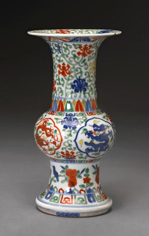 A wucai glazed archaistic porcelain vase Wanli mark, 19th century